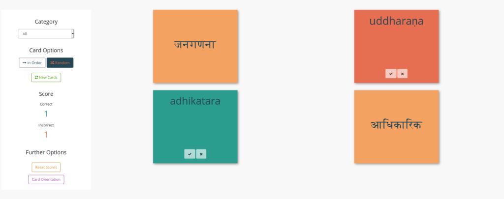 online customizable flashcards